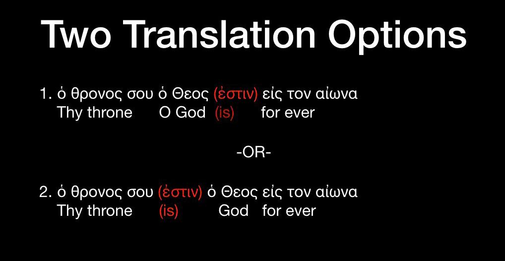 Translation options.001